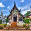 Chiang Mai z Polski od 1912 PLN